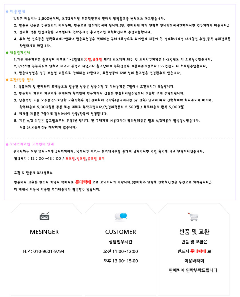 BOAZ 루쏘 팬던트 조명 - 보아스라이팅, 36,000원, 디자인조명, 팬던트조명